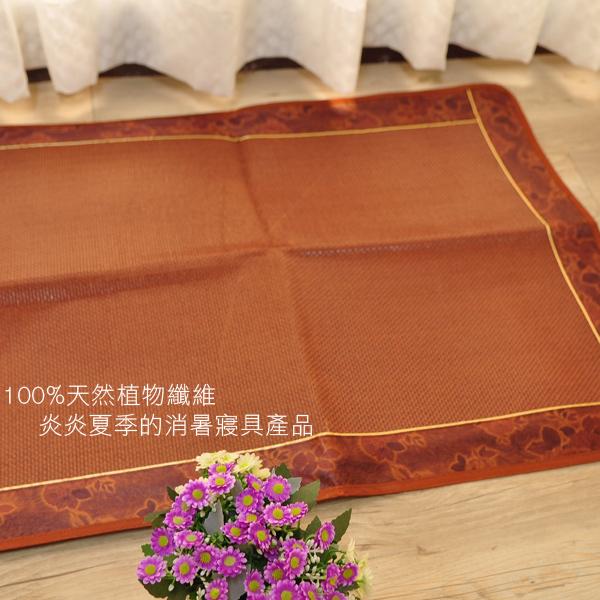 简单的草席编织方法图